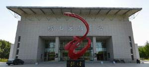 西北农林科技大学绣山活动中心